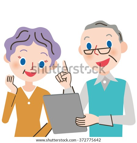 old couple and tablet