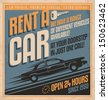 Old fashioned comics style rent a car poster design. Retro promotional label for car rentals. Vintage vector template on old paper texture. - stock vector