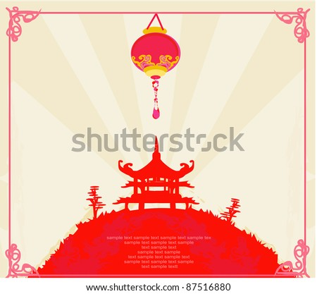 old paper with Asian Landscape and Chinese Lanterns - vintage japanese style background - stock vector