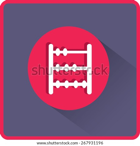 Old retro abacus icon. Vector flat icon. - stock vector