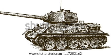old tank - stock vector