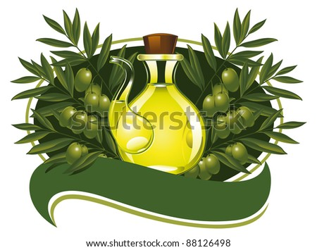olive oil icon - stock vector