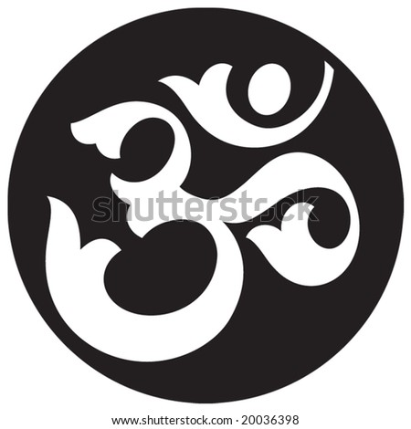 Om aum symbol stock vector 20036398 shutterstock for Aum indian cuisine