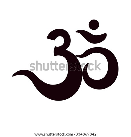 Veda stock photos royalty free images vectors for Aum indian cuisine