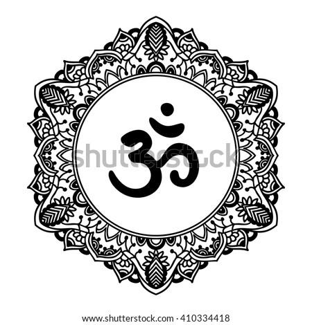 Om Sanskrit Symbol Ornament Mandala Stock Photo Photo Vector