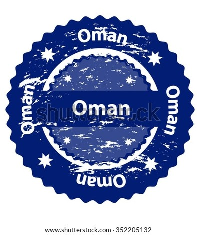 Oman Country Grunge Stamp - stock vector