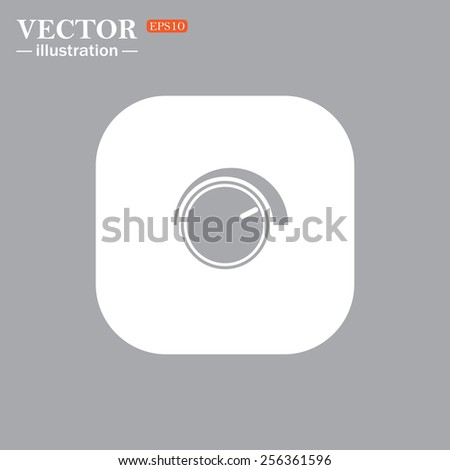 On a gray background gray icon,  Volume control icon, vector illustration, EPS 10 - stock vector