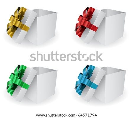 opened gift box - vector - stock vector