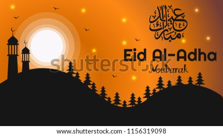 Orange Background and lettering arabic Special Eid Al Adha Mubarak eps 10 Creative design
