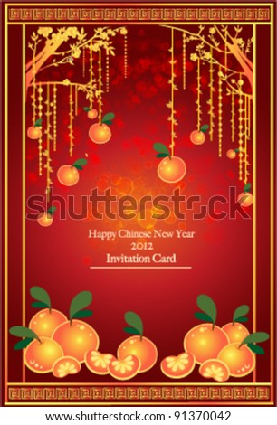 oranges mandarin hanging on the tree background for traditional of Chinese New Year Festival. Vector invitation card. - stock vector