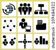 organization management, business management simple icon set - stock vector