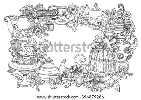 Water Fountain Park Stock Vector 367347584 Shutterstock