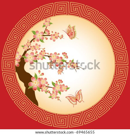 Oriental cherry blossom with butterfly wallpaper - stock vector