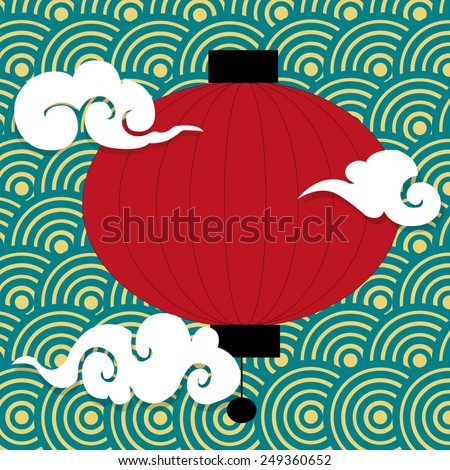 Oriental Chinese New Year clouds pattern Element Vector Design - stock vector
