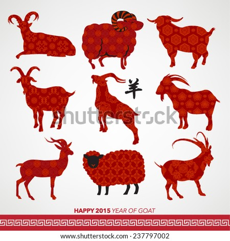 Oriental Chinese New Year Goat 2015 Vector Design (Chinese Translation: Year of Goat) - stock vector