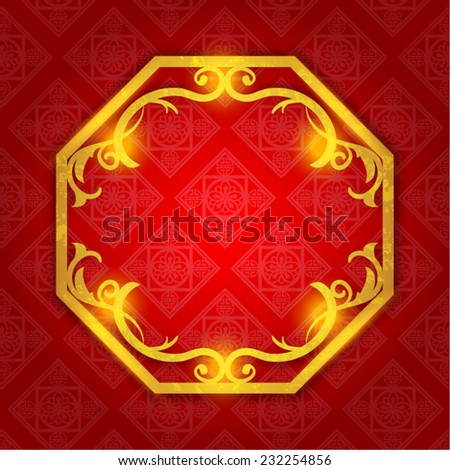 Oriental Chinese New Year Gold Frame Vector Design