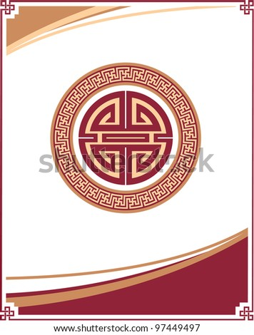 Oriental - Chinese - Template Frame with Knot Rosette - stock vector