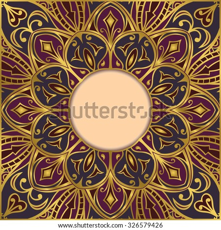 Oriental, colorful, ornamental frame. Background with filigree ornaments and place for text. Vector card. Book cover, vinyl cover, CD, DVD cover. - stock vector