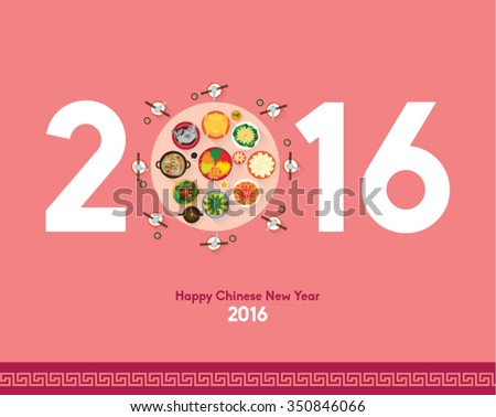 Oriental Happy Chinese New Year 2016 Vector Design  - stock vector