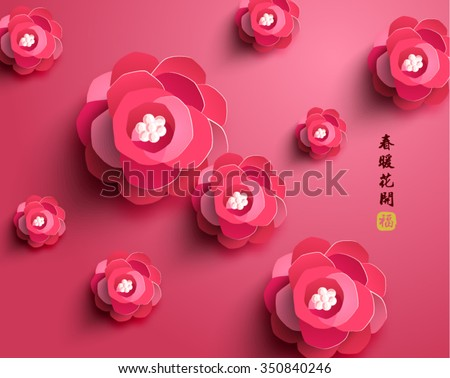 Oriental Happy Chinese New Year Vector Design (Chinese Translation: Warm Spring with Blooming Flowers) - stock vector