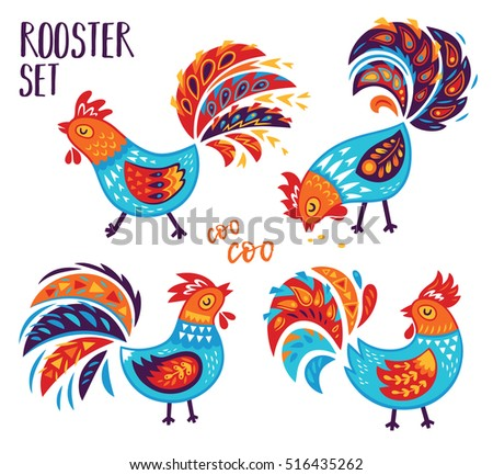 Oriental Happy Chinese New Year 2017. Year of Rooster. Vector illustration for holiday design. 2017 New year symbol.