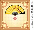Oriental style painting, Plum blossom on yellow Chinese fan - stock vector