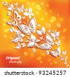 Origami butterflies on the sunny background. - stock vector