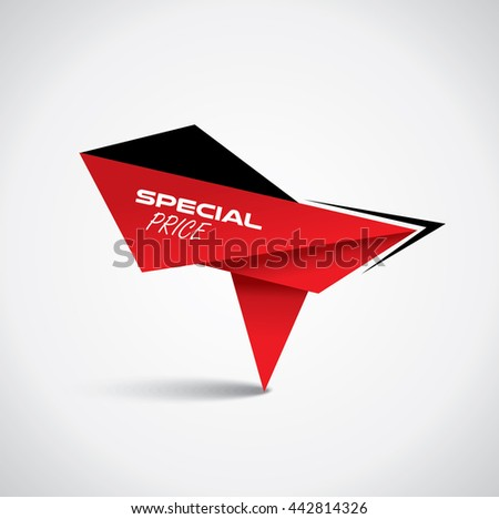 Origami style special price bubble - stock vector