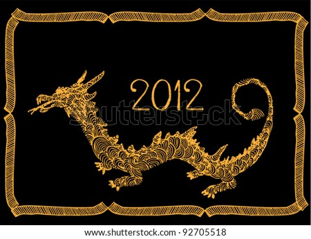 Original drawing of dragon- gold dragon on black background - stock vector