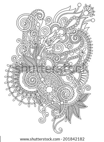 original hand draw line art ornate flower design. Ukrainian traditional style. Black and white collection - stock vector