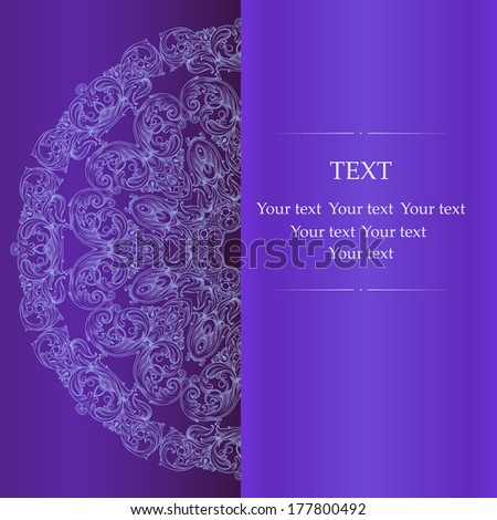 Ornament and place for text - stock vector