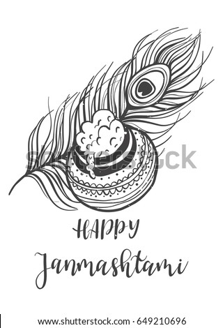 baby krishna stock images, royalty-free images & vectors ... - Baby Krishna Images Coloring Pages