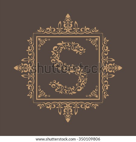 Ornament frame text s - stock vector