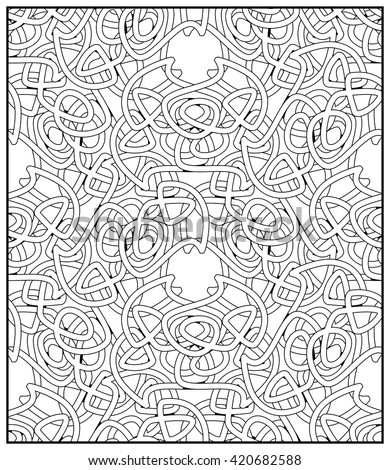 Ornamental Celtic Design Adult Coloring Book Stock Photo