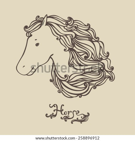 Hand Drawn Vector Ornate Lion Illustration Stock Vector