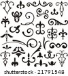 Ornamental design elements, vector series. - stock vector