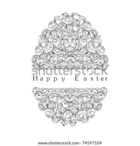 Ornamental easter egg. - stock vector