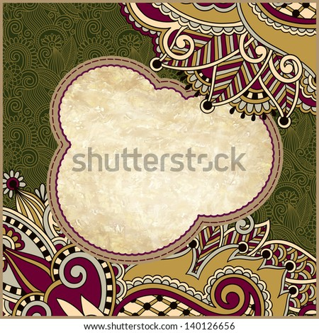 Ornamental floral pattern with grunge paper place for your text