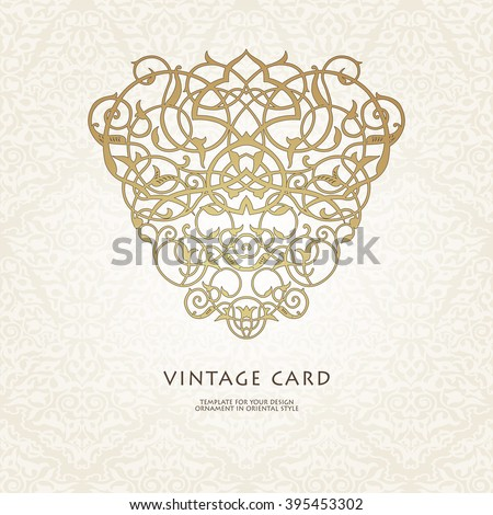 Ornamental heart in line art style. Elegant element for logo design, place for text. Lace floral illustration for wedding invitations, greeting cards, Valentines cards.  Vector illustration - stock vector