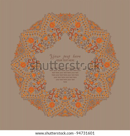 Ornamental round lace frame. Background for celebrations, holidays, sewing, arts, crafts, scrapbooks, setting table, cake decorating. Lace doily. - stock vector