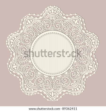 Ornamental round lace pattern. Background for celebrations, holidays, sewing, arts, crafts, scrapbooks, setting table, cake decorating.  Lace doily. - stock vector