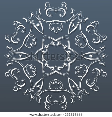 Ornamental round lace. Vector illustration for design - stock vector