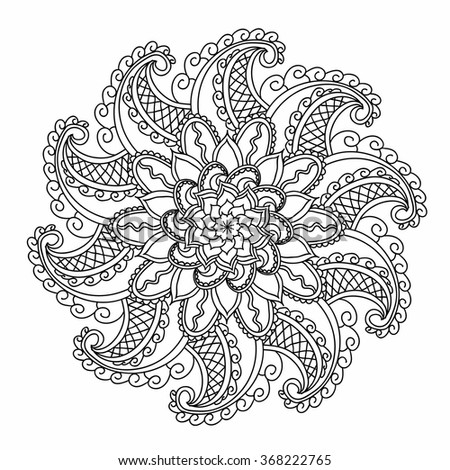 Ornamental Round Pattern Floral Elements Smart Stock Vector ...