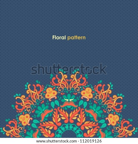 Ornamental round seamless lace pattern. bright colors, space for text - stock vector