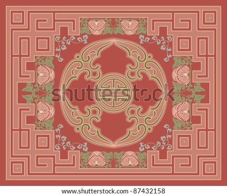 Ornamental rug design - stock vector