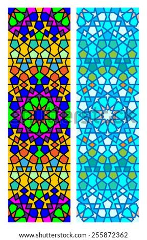 Ornamental seamless pattern. Vector geometrical islamic background. - stock vector