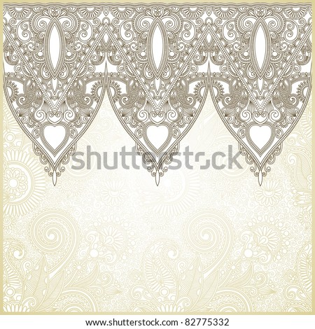 Ornamental seamless stripe, decorative element - stock vector