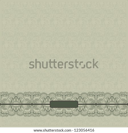 Ornamental stripe on seamless pattern background. Paper records - stock vector