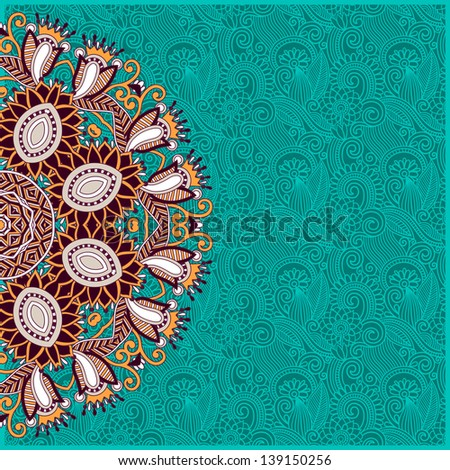 ornamental template with circle floral background - stock vector