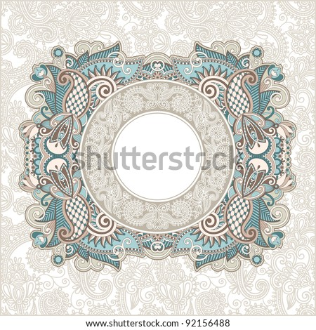 ornamental template with floral background - stock vector